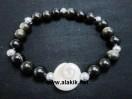 Black Obsidian Gomti Chakra Bracelet