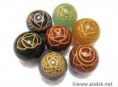 Engrave Chakra Sphere Set